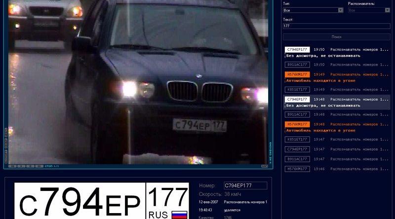 Каршеринги смогут проверить через базу ГИБДД водителей.