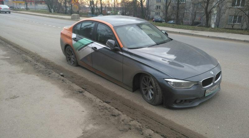 Каршеринг BMW 320 без оклейки